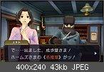 Ace Attorney: Gyakuten Meji Saiban