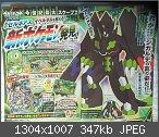 Pokémon the Movie: XY & Z