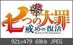 Nanatsu no Taizai: The Seven Deadly Sins