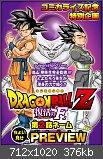 Dragonball Z Movie - 2015