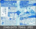 Dragon Ball Project Fusion (Manga)