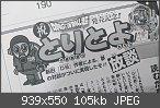 Dragon ball Super Weekly Jump Kapitel