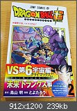 Dragon Ball Super - Manga