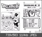 Dragon ball Super Weekly Jump Kapitel