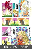 Dragonball SD