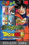 Dragonball Super | jap. Anime