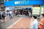 Meizu MX Quad