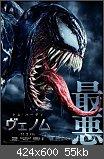 Venom - Spiderman Spin Off