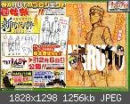 The Last: Naruto the Movie (10)