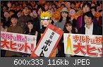Boruto: Naruto The Movie (11)