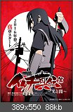 Naruto Shippūden: The True Legend of Itachi Volume (Anime)