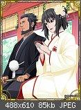 Lieblings Shinobi