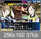 Shin Megami Tensei Devil Survivor 2