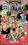 One Piece Cover Thread