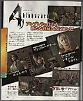 Resident Evil  Revival Selection