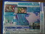 Next Hatsune Miku: Project DIVA
