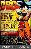 Dragon Ball Project Z - Action RPG